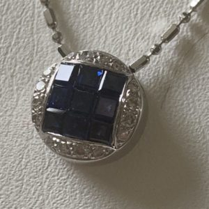 Sapphire and Diamond White Gold Pendant Necklace